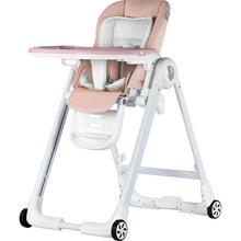 Стульчик для кормления BABYHIT Elegant Pink (73690)