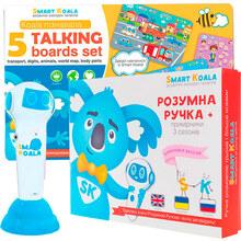 Интерактивная игрушка SMART KOALA 5 в 1 (SKS05IN1)