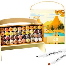 Спиртовые маркеры Arrtx Alp ASM-02YL 40 цветов Желтый тон (LC302185)