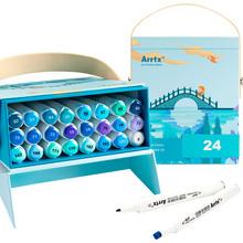 Спиртовые маркеры Arrtx Alp ASM-02BU 24 цвета Синие оттенки (LC302215)
