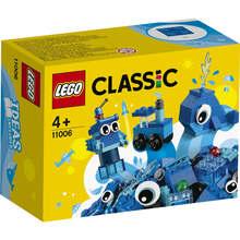 Конструктор LEGO Classic Синій набір для конструювання 52 деталі (11006)