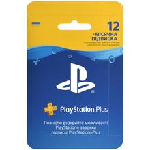 Подписка PlayStation Plus на 12 месяцев (9809944)
