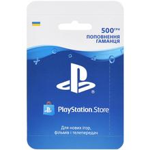 Карта пополнения электронного кошелька PlayStation Store 500 грн (9781516)