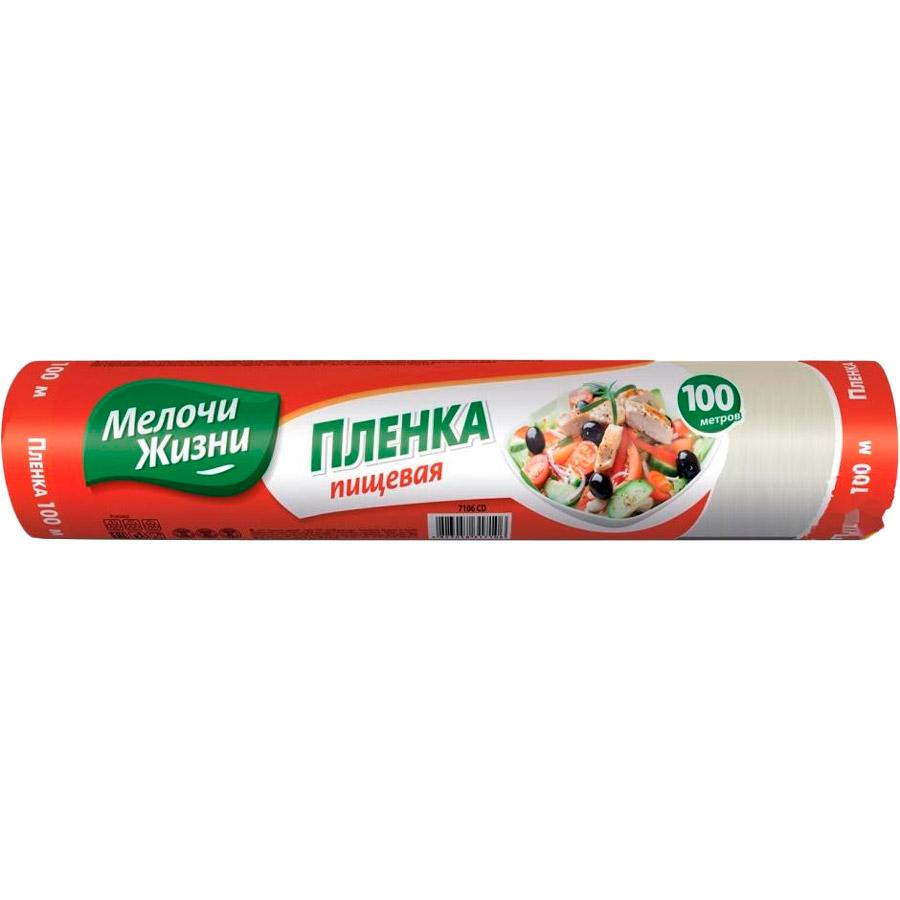 Пищевая пленка Мелочи Жизни 100 м (4823058317106)
