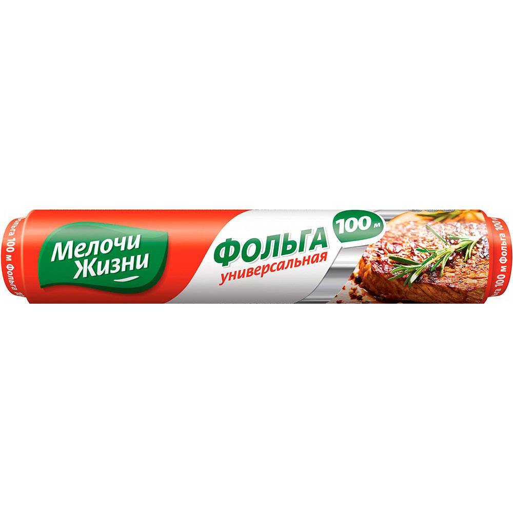 Фольга алюминиевая Мелочи Жизни Универсальная 100 м (4823058333458)