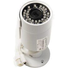 IP-камера POWERPLANT IR HFW2200ECO (HFW2200ECO)