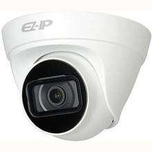 IP-камера DAHUA DDH-IPC-HDW1230T1P-S4 (2.8 мм)