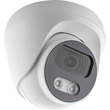 IP-камера GreenVision GV-107-IP-E-DOS50-25 POE 5MP (LP12683)