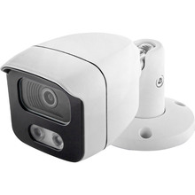 IP-камера GreenVision GV-108-IP-E-СOS50-25 POE 5MP (LP12684)
