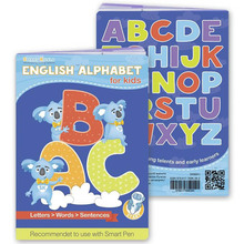 Книга SMART KOALA Английский Алфавит (SKBEA1)