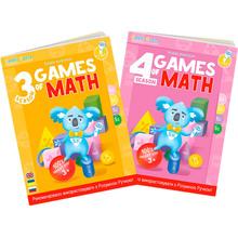 Набор книг SMART KOALA Игры математики 3 и 4 сезон (SKB34GM)