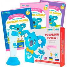Набор книг SMART KOALA English 1, 2 и 3 сезон + интерактивная ручка (SKS0123BW)
