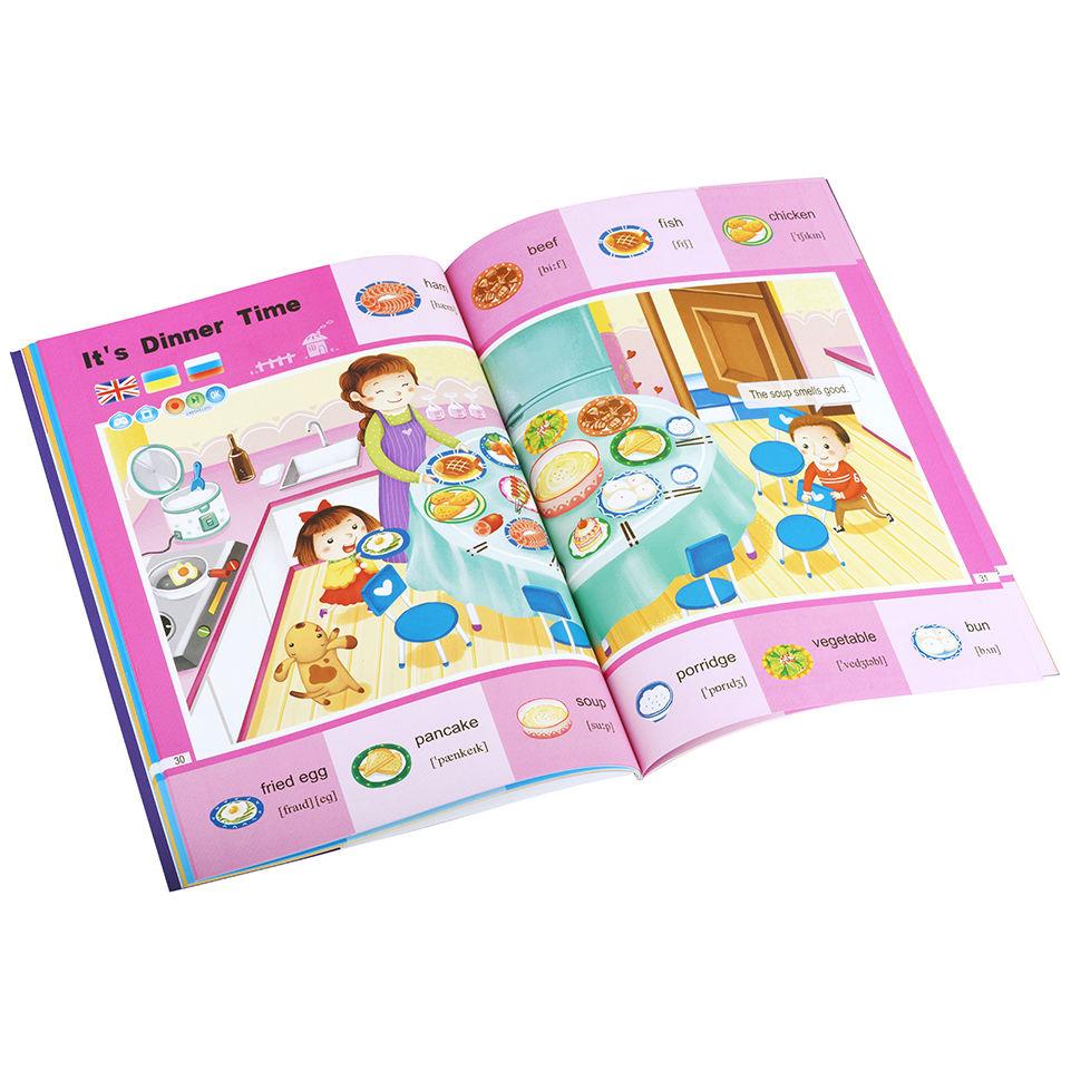 Книга SMART KOALA 200 Basic English Words №1 (SKB200BWS1) Вид детской литературы интерактивные