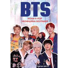 Книга Эдриан Бесли BTS Иконы K-POP (UKR000000000016614)