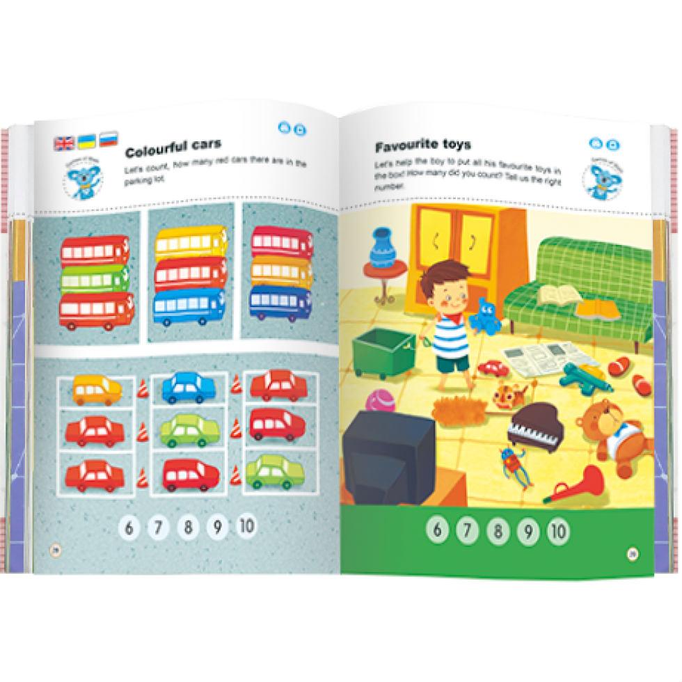 Книга SMART KOALA The Games of Math №1 (SKBGMS1) Язык английский