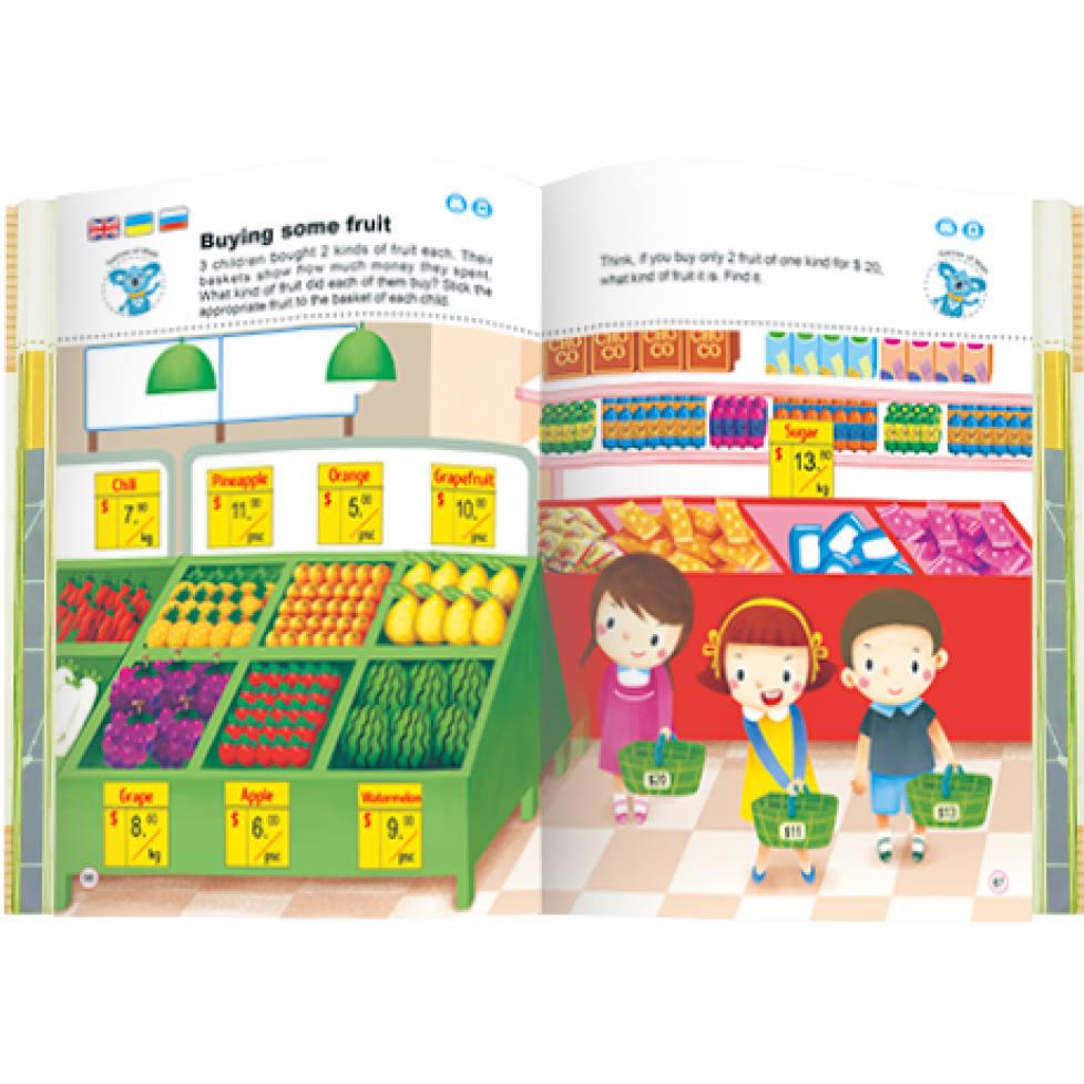 Книга SMART KOALA The Games of Math №3 (SKBGMS3) Вид детской литературы интерактивные