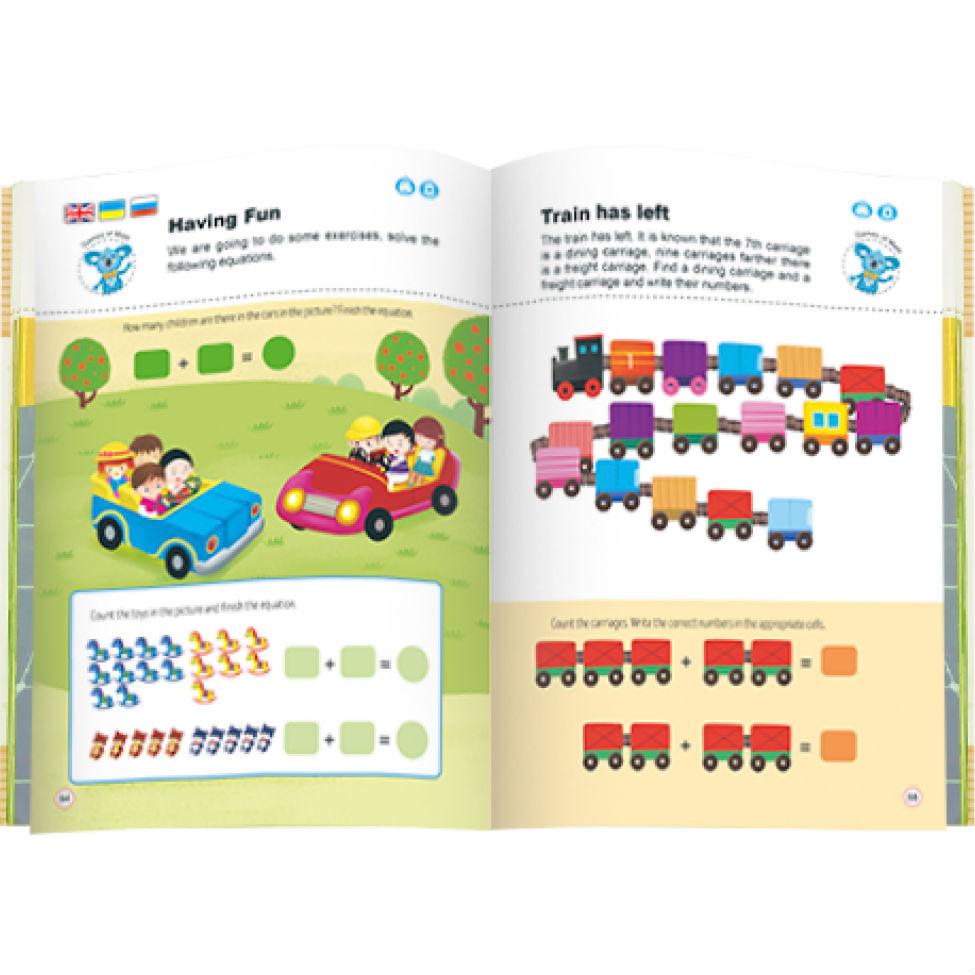 Книга SMART KOALA The Games of Math №3 (SKBGMS3) Язык английский