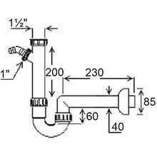 """Сифон GHIDINI для мийки з 40х1 1/2""""SpA (126)"""