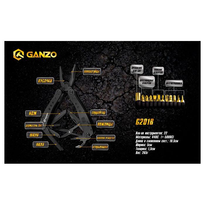 Мультитул GANZO G201-B Тип полноразмерный