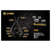 Мультитул GANZO G201-B