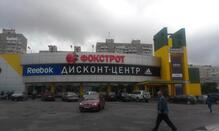 ул. Вербицкого, 18