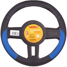 Чохол на руль VOIN VLOD-L2031 BK / BL M Black-Blue (VLOD-L2031 BK / BL M (25))