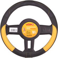 Чохол на руль VOIN VLOD-L2031 BK / YL M Black-Yellow (VLOD-L2031 BK / YL M (25))