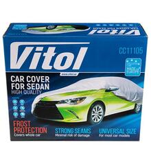 Тент VITOL CC11105 M Gray (F170T/F14062M(10))