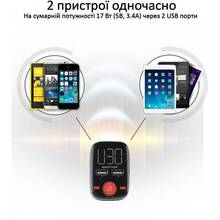 FM-трансмиттер PROMATE smartune-3.black