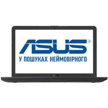 Ноутбук ASUS Vivobook F543UB-DM1414 Star Gray (90NB0IM7-M20780)