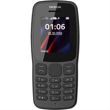 Мобильный телефон NOKIA 106 Dual SIM gray (TA-1114)
