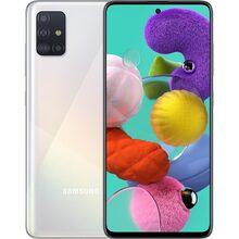Смартфон SAMSUNG Galaxy A51 6/128 Gb Dual Sim White (SM-A515FZWWSEK)