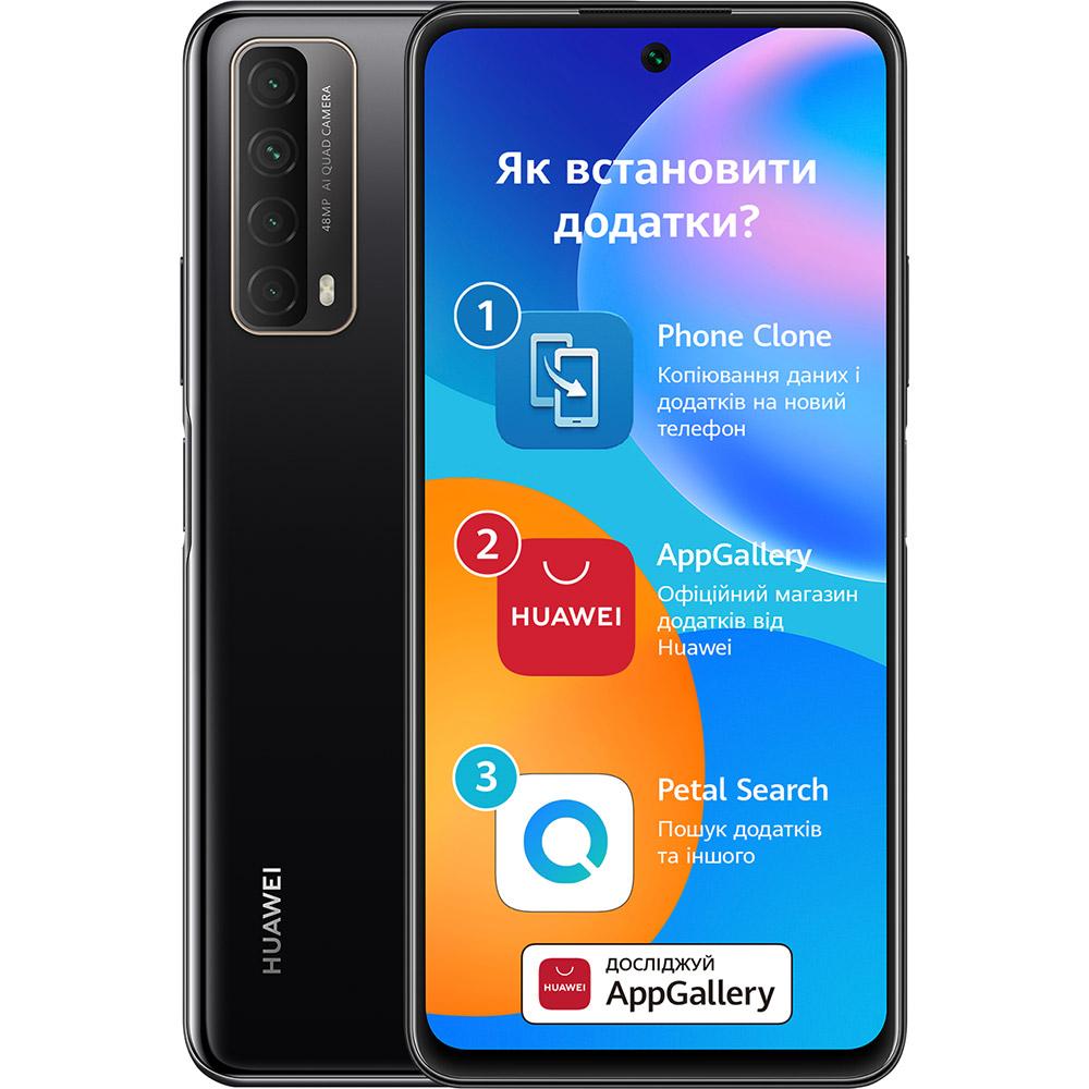 Смартфон HUAWEI P Smart 2021 4/128GB Midnight Black (51096ABV) Встроенная память, Гб 128