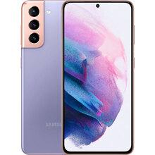 Смартфон SAMSUNG SM-G991B Galaxy S21 8/128Gb ZVD Phantom Violet (SM-G991BZVDSEK)