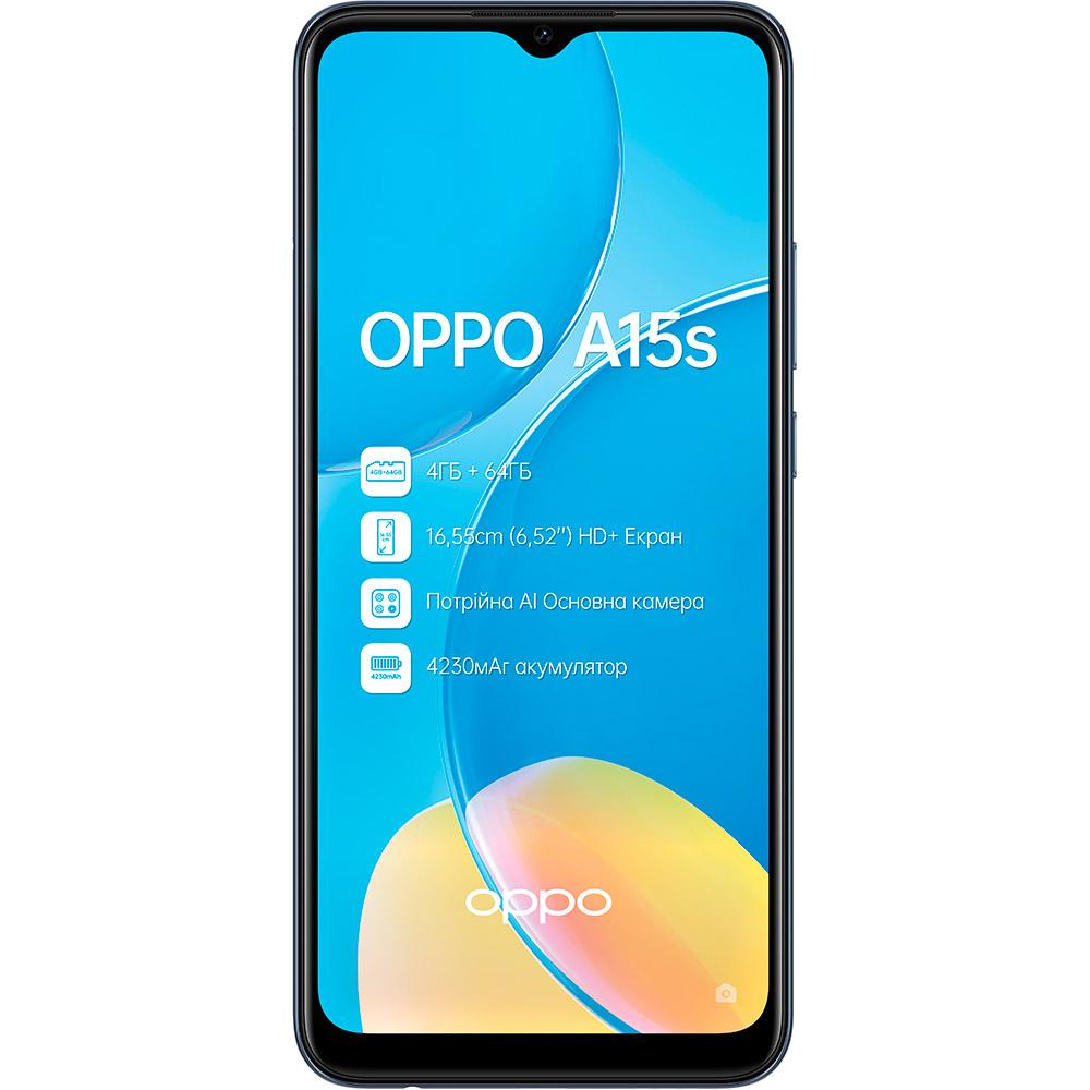 Смартфон OPPO A15s 4/64 Gb Dual Sim Dynamic Black Встроенная память, Гб 64