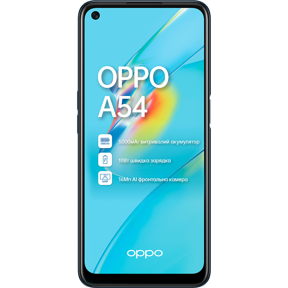 Смартфон OPPO A54 4/64GB crystal black (CPH2239) Вбудована пам'ять, Гб 64