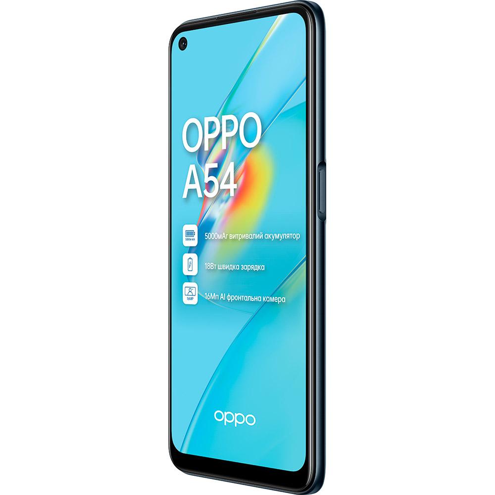 Смартфон OPPO A54 4/64GB crystal black (CPH2239) Оперативна пам'ять 4096
