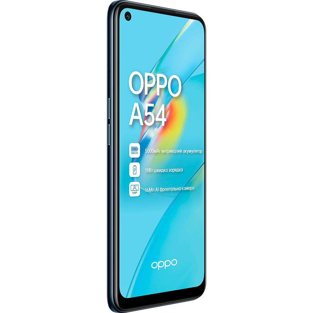 Смартфон OPPO A54 4/64GB crystal black (CPH2239) Діагональ дисплея 6.51