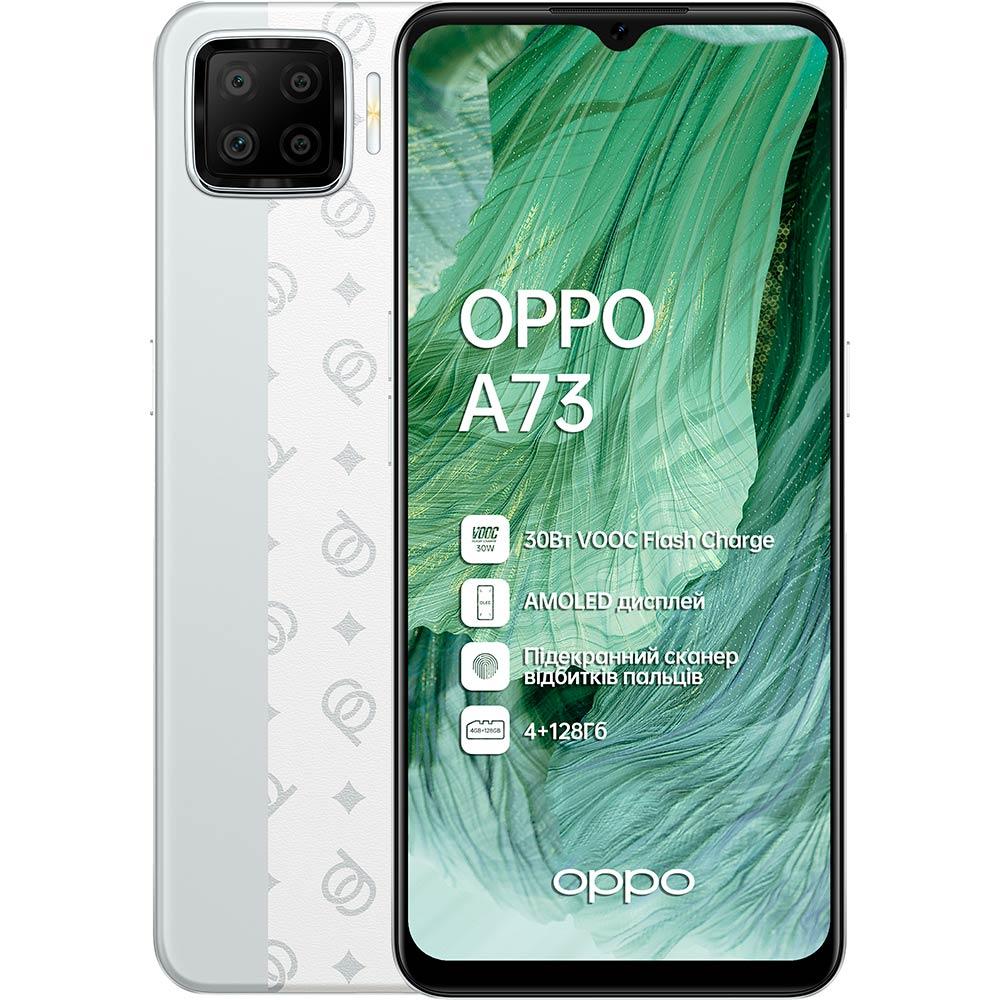 Смартфон OPPO A73 4/128GB Crystal Silver