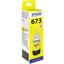 Чернила EPSON L800 Yellow (C13T67344A)