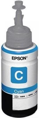 Чернила Epson C13T66424A Cyan