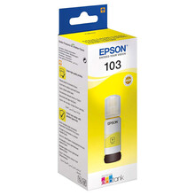 Чернила EPSON L31XX yellow (C13T00S44A)