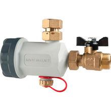 """Магнитный фильтр-грязеотделитель ATLAS FILTRI FDM 1P 3/4"""" (RE6170110)"""