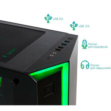 Компьютер VINGA Odin A7755 (I7M32G3080.A7755)