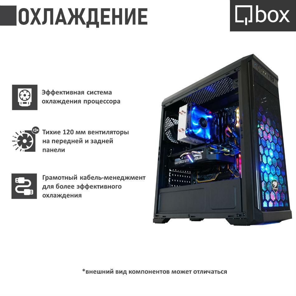 Компьютер QBOX I9285 Чипсет Intel B460