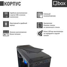 Компьютер QBOX I9285