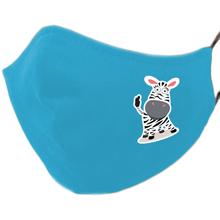 Захисна маска ASSISTANT дитяча бірюзова (45265)