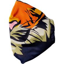 Маска защитная 4PROFI Tiger