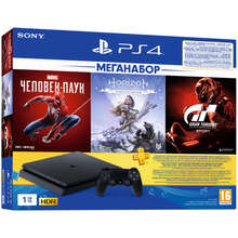 Ігрова приставка SONY PlayStation 4 1Tb Black + 3 гри і підпискою PS Plus 3 міс (9391401)