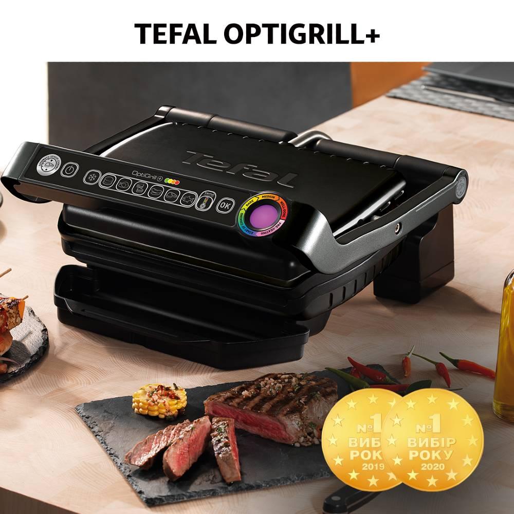 Гриль TEFAL OptiGrill+ GC712834 (7211002834) Тип контактный